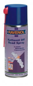 RAVENOL Chain Spray, 400ml