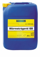 RAVENOL Heat Transfer Oil 32