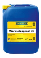 RAVENOL Heat Transfer Oil 68